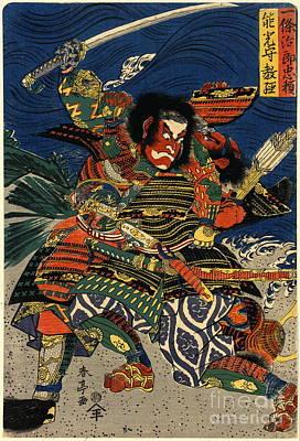 Samurai Warriors Battle 1819 Art Print by Padre Art