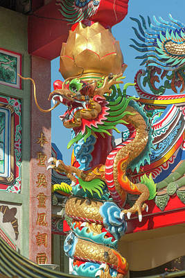 Photograph - San Jao Pung Tao Gong Dragon Pillar Dthcm1145 by Gerry Gantt