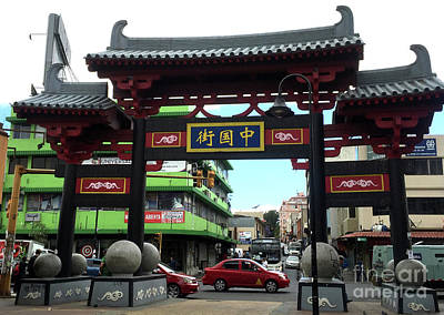 Photograph - San Jose Chinatown by Andrew Dinh