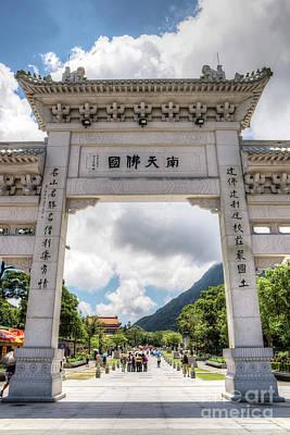 San Men Or Mountain Gate At Po Lin Monastery Hong Kong Original by Chris Smith