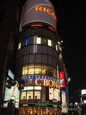 Photograph - San'ai Dream Centre Tokyo by Yvonne Johnstone