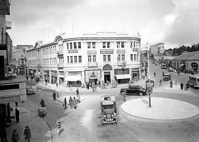 Photograph - Sansur Building 1940 by Munir Alawi