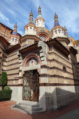 Sant Roma Church In Lloret De Mar Art Print
