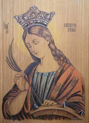 Santa Catharina Original