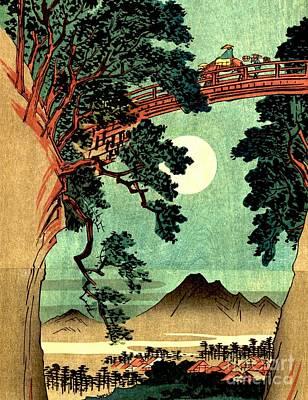 Ando Hiroshige Photograph - Saruhashi Bridge In Kai Province 1844 by Padre Art