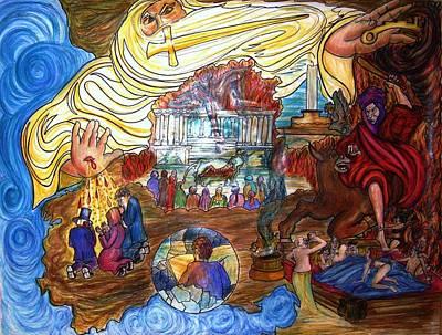 Satans Throne Art Print by Richard  Hubal