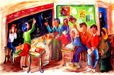 School Days In Morocco Art Print by Patricia Rachidi