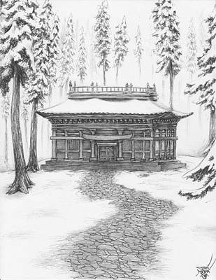 Drawing - School In The Snow by Dan Moran