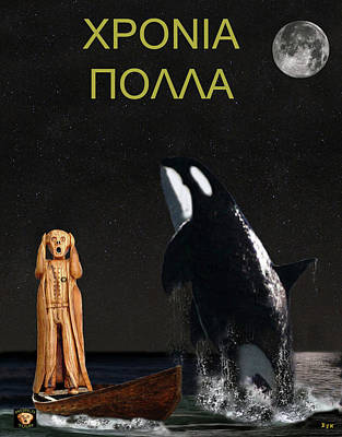 Orca Mixed Media - Scream With Orca Greek by Eric Kempson