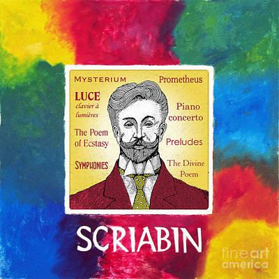 Scriabin Art Print by Paul Helm