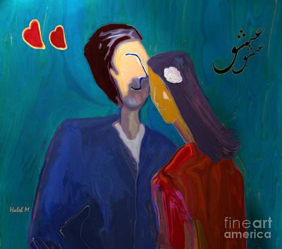 Digital Art - Secret Love by Haleh Mahbod