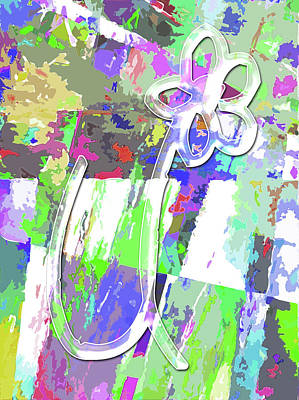 Digital Art - See More Clearly Four by Payet Emmanuel