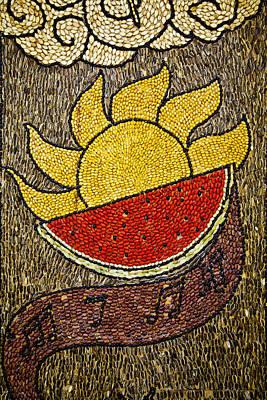 Seed Art Art Print