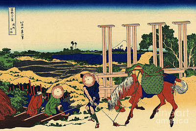 Painting - Senju In The Musachi Province by Hokusai