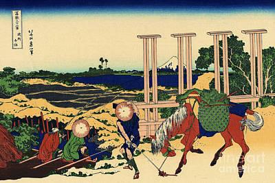 Edo Period Painting - Senju In The Musachi Province by Hokusai