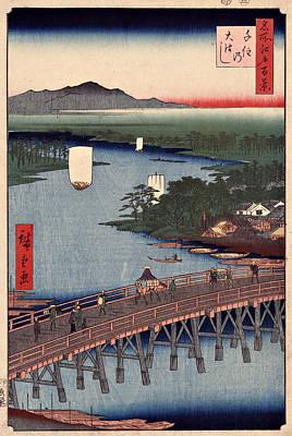 Senju No Oubashi Art Print