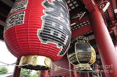 Sensoji Lanterns Art Print by Andy Smy