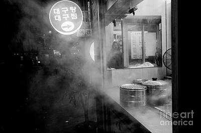 Seoul Steam Art Print by Dean Harte