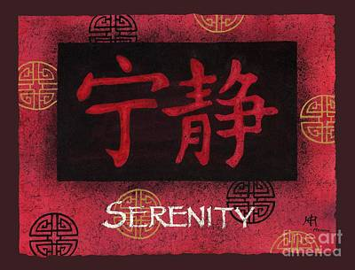 Vintage Playing Cards - Serenity - Chinese by Hailey E Herrera