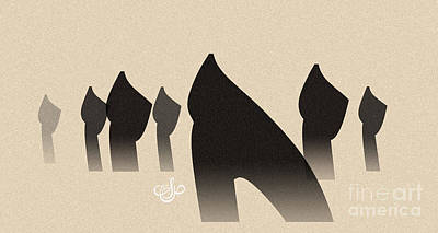 Digital Art - Seven Figures by Mamoun Sakkal