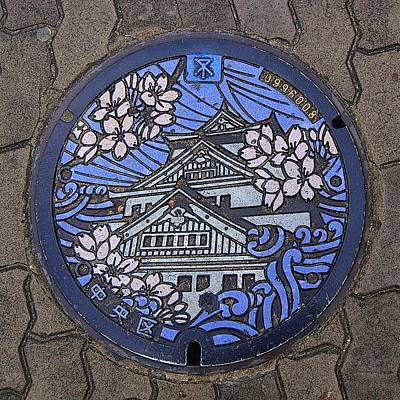 Sewer Cap Art Print by Roberto Alamino