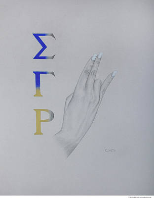 Drawing - Sgrho Love by Cedric Wells
