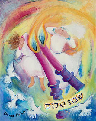 Painting - Shabbat Candle-lighting by Chana Helen Rosenberg
