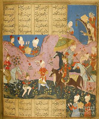 Safavid Painting - Shahnameh by Celestial Images