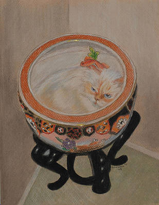 Shakespeare In A Chinese Fishbowl Art Print by Quwatha Valentine