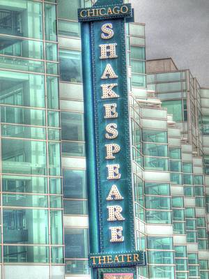 Shakespeare Theater Art Print