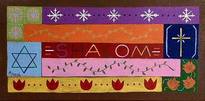 Painting - Shalom by Carol Neal