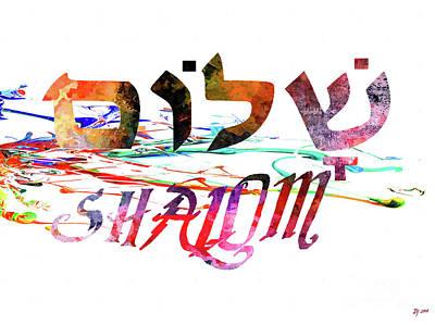 Goodbye Mixed Media - Shalom by Daniel Janda