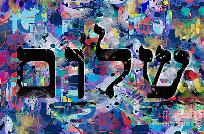 Judaic Painting - Shalom  by Mark Ashkenazi