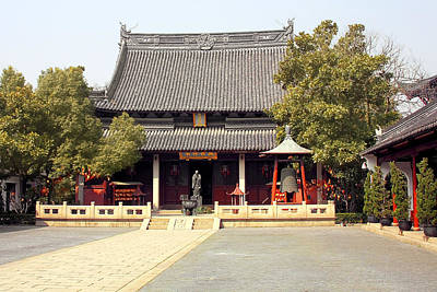 Photograph - Shanghai Confucius Temple - Wen Miao - Main Temple Building by Christine Till