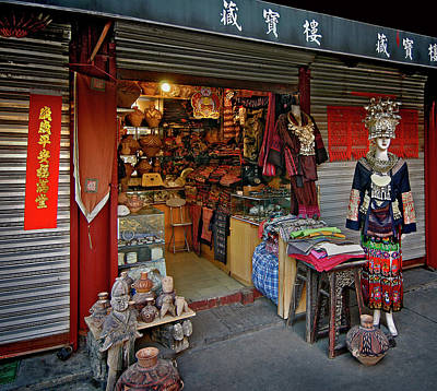 Photograph - Shanghai Fabric Shop by Murray Bloom