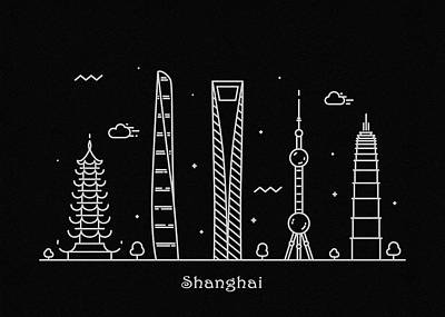 Drawing - Shanghai Skyline Travel Poster by Inspirowl Design