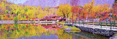 Painting - Shangrila Lake Skardu  by Gull G