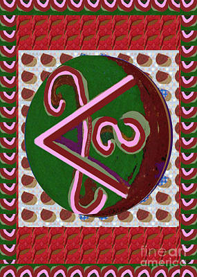 Painting - Shanti Peace  Chokurei Karuna Reiki Healing Symbol Art Buy Posters Greetings Pillows Duvet Covers Ph by Navin Joshi