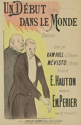 Sheet Music Un Dbut Dans Le Monde Art Print by MotionAge Designs