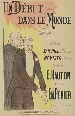 Sheet Music Un Debut Dans Le Monde Art Print by MotionAge Designs