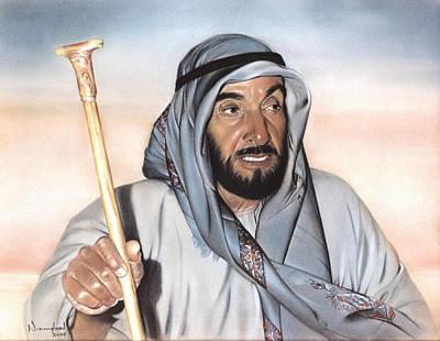 Portrait Pastel - Sheik Zayed by Nanybel Salazar