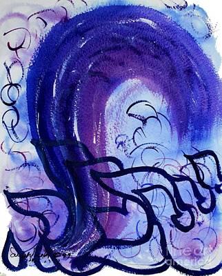 Shekhinah  Shechina Shchina Art Print