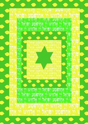 Shema Sukkot Art Print