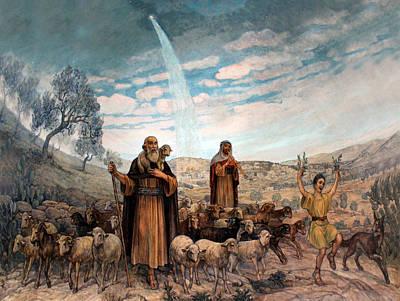 Shepherds Field Painting Print by Munir Alawi
