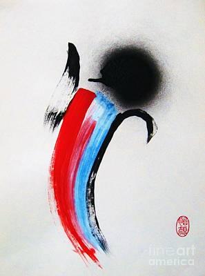 Painting - Shiawase Wa Koun Ni Iku by Roberto Prusso