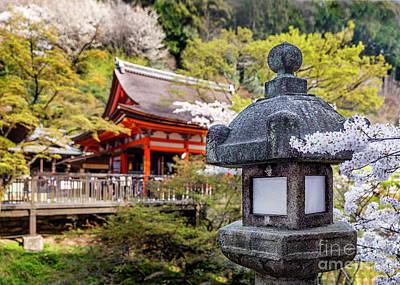 Photograph - Shinto Shrine And Cement Lantern by Karen Jorstad