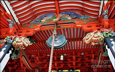 Photograph - Shinto Shrine by Eena Bo
