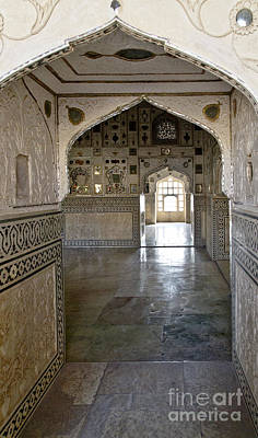 Af Vogue - Shish Mahal. Passage. by Elena Perelman