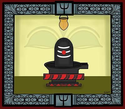 Painting - Shivlinga by Pratyasha Nithin