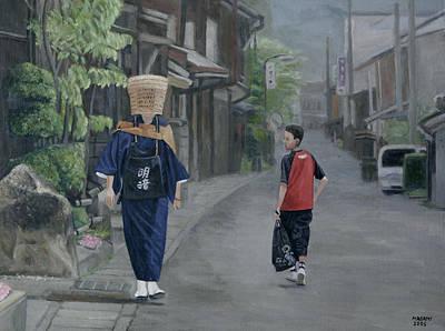 Painting - Shonen To Komuso by Masami Iida